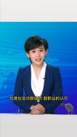 """李佳琦落户上海,定义""""人才""""需要与时俱进"""