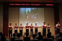 不忘初心,继续前进!枣庄市民政局举行庆'七·一'诗歌朗诵活动