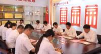 【庆祝中国共产党成立九十九周年】山东开展多种活动 庆祝党的生日