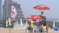 78秒 到海里撒欢去!青岛各大海水浴场全面开放 游客感受亲海乐趣