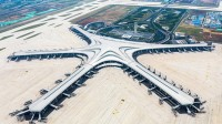 视频抢先看!青岛胶东国际机场竣工 机场内部颜值如何?闪电新闻带您抢先体验