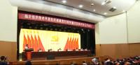 51秒丨临沂开发区召开庆祝建党99周年暨2020年半年工作会议