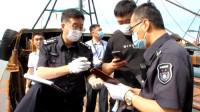 28秒 全省重點漁船專項交叉執法檢查工作在威海榮成開展