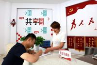临沂兰山:全周期党建引领城市社区治理
