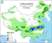 海丽气象吧|本周末山东降雨频繁 气温相对舒适市民可享清凉