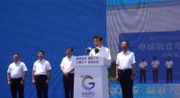 """日照市市长李永红:全力当好""""最佳合伙人""""和""""最暖店小二"""" 不断谱写港城融合发展的新篇章"""