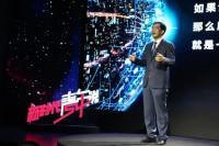 【新时代·青年说】新基建,未来十年最大产业机遇