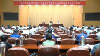 《枣庄市城市绿化条例》将于9月1日起正式实施