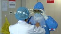 """我的战""""疫""""丨与死神抢时间,山东援助湖北医疗队队员岳茂奎不戴面罩插管救治危重病人"""