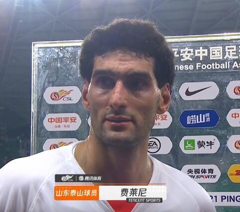 费莱尼:双方整体表现势均力敌 打好后面比赛最重要
