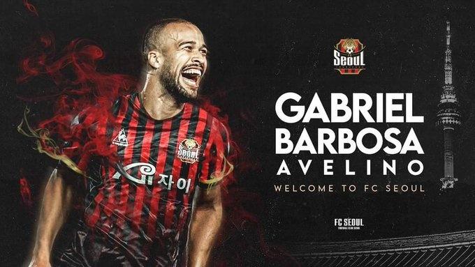 官方:加布里埃尔-巴尔博萨租借加盟首尔FC
