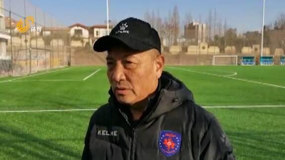 殷铁生第三次执教青岛中能,目标带队冲甲
