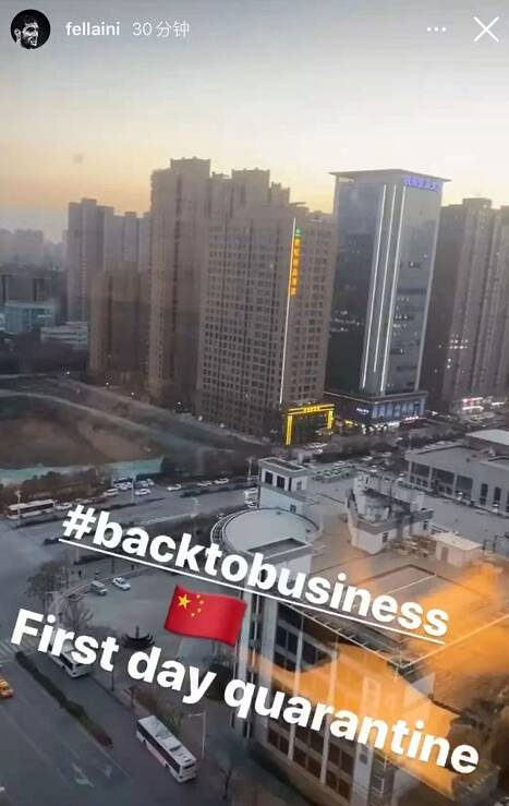 费莱尼晒照抵达中国 待隔离期满正式回归球队