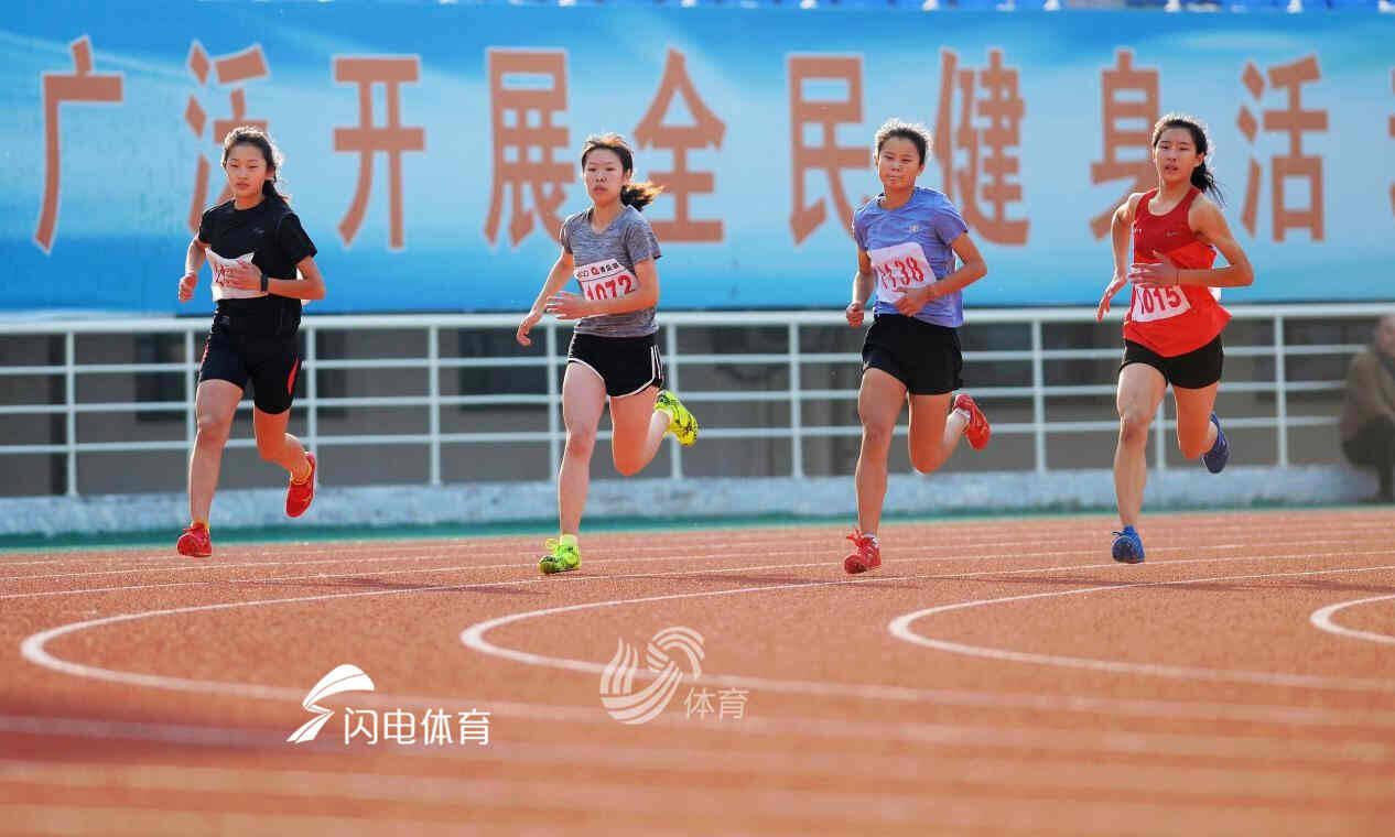 """辉煌""""十三五""""丨山东:构建公共体育服务体系 加快体育强省建设"""