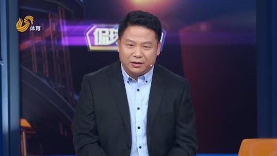 侃球时间丨中国足球职业联盟组建停滞不前 陈永:职业联盟决议过程应该透明