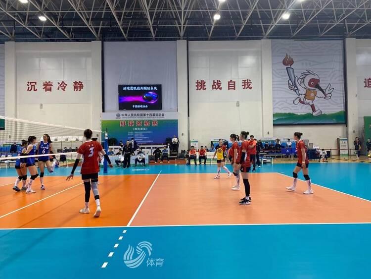 第十四届全国运动会女子排球成年组资格赛实施零观众比赛