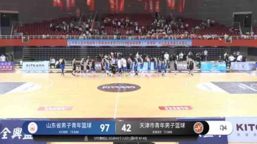 六连胜强势出线!全运会男子篮球U19预赛:山东力克天津