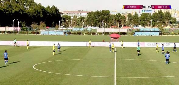 山东女足5-0力克四川 以1胜1平1负结束女超第一阶段比赛