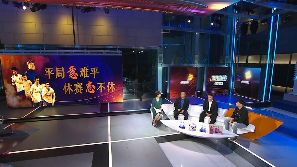 《侃球时间》视频连线足球评论员刘越:泰山队没有迫切引援需求