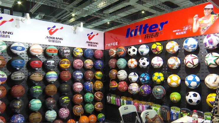 中国体博会第二天 山东体育产品制造企业亮点多多引关注
