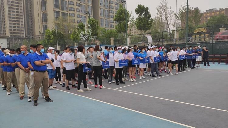 学党史·促党建!山东省省直机关网球比赛开拍