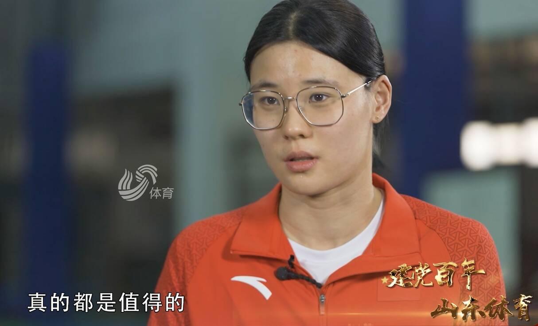 建党100周年山东体育人物丨辛鑫:希望东京奥运会不留遗憾