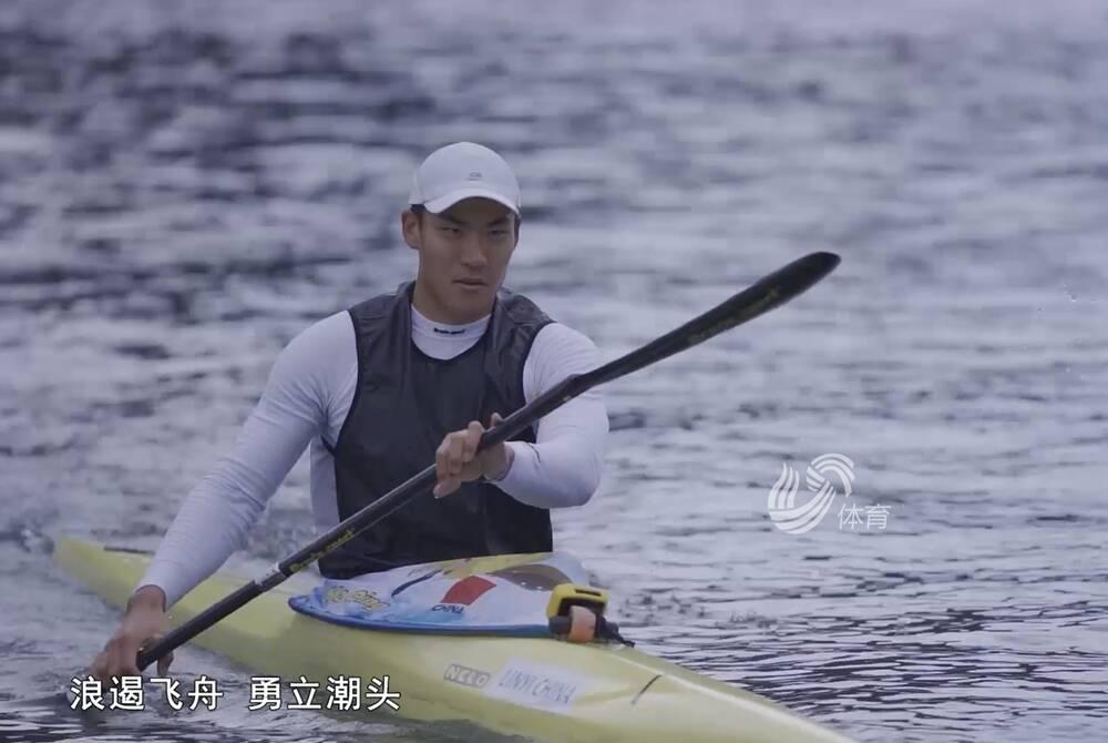 建黨100周年山東體育人物丨張冬:浪遏飛舟勇立潮頭 為夢想突破自己