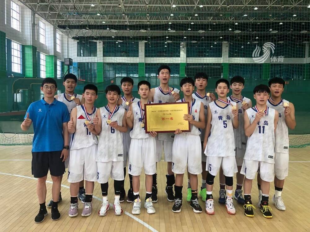 青岛夺冠!山东省篮球锦标赛男子乙组赛事圆满举行