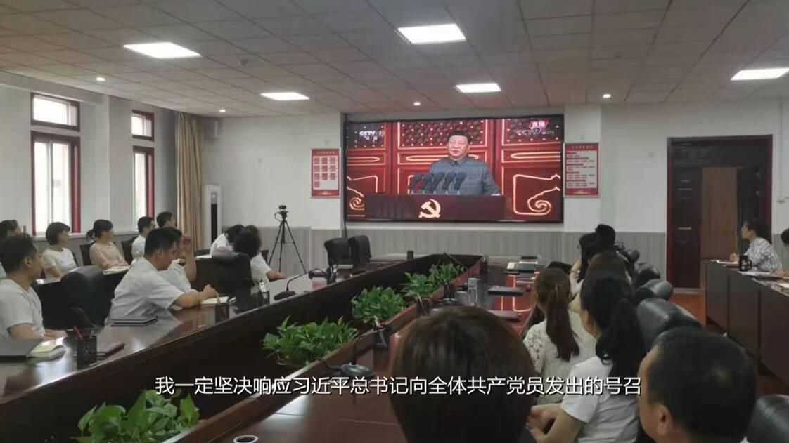 習近平總書記在慶祝中國共產黨成立100周年大會上的重要講話在山東體育系統廣大黨員干部群眾中引發熱烈反響