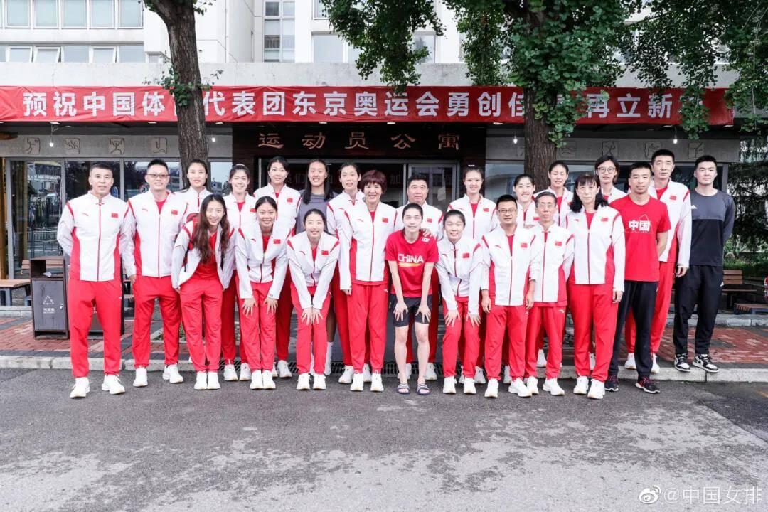 目标卫冕冠军!中国女排出征东京奥运会