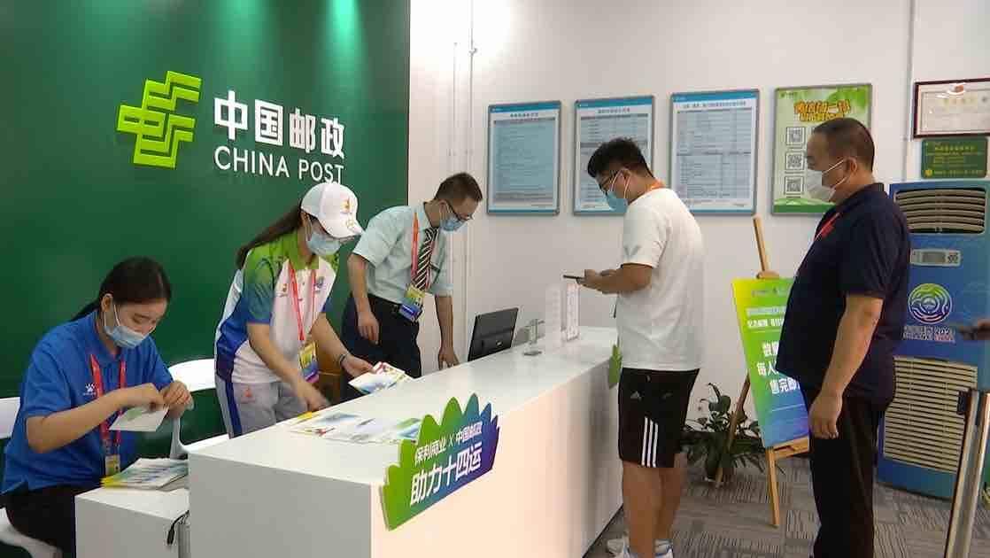 十四运会纪念邮票首日封首发 媒体记者村记者排队购买