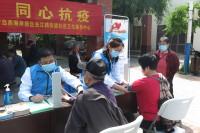 """长江路街道社区卫生服务中心开展""""世界家庭日""""主题活动"""