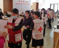 践行红十字精神 保护人民生命健康——泊里镇红十字会成功举行选举大会