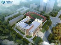 明年下半年投用!嘉陵江路第一小学扩建项目主体封顶